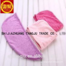 Good quality, Best selling cotton hotel shower cap hair drying towel