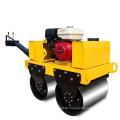 Walk behind double drum vibratory roller compactor