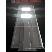 All in One LED Integrated Solar Street Light High Lumen