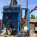 Collecteur de poussière de filtre à manches industriel DMC-96