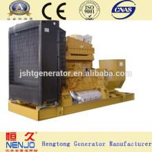 Conjunto de generador diesel Shangchai del precio atractivo 180kw