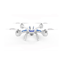 2,4 GHz 4,5CH RC Quadcopter Drone