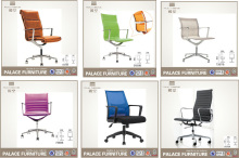 office hot selling design fashion executive office chair spare parts for staff meeting room