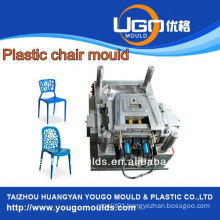 New design outdoor plastic chair mould professional manufacturer in Huangyan