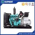 Factory Price 62kVA 50kw Cummins Engine Diesel Generator Set Price