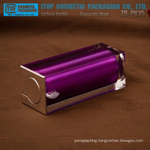 ZB-PK15 15ml wholesale luxury and good quality beautiful purple colored airless bottle