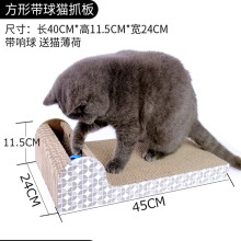 2018 new design Cat Scratching Toys with ball