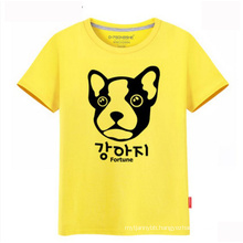 100%Cotton Custom Your Own Logo Wholesale Fashion Men T Shirt