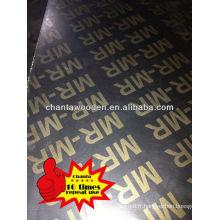 Linyi 14mm Contreplaqué mariné / contreplaqué filmé / contreplaqué de construction