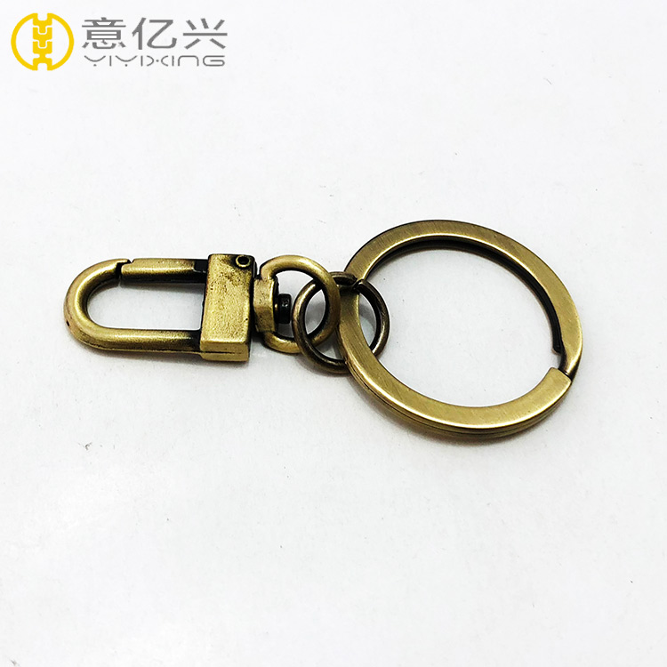 Metal Keychain With Key Ring
