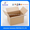 Подгонять Размер/дизайн гофрированного картонные коробки Упаковка косметики Размер коробки бумажной коробки Упаковывая,Подгонянная Конструкция