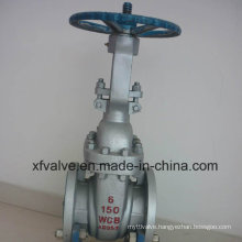 API6d 150lb Cast Carbon Steel Wcb Flange End Gate Valve
