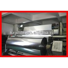 Пленочная металлизированная пленка для ламинирования
