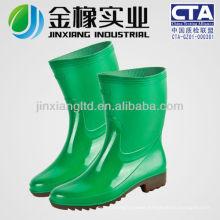 JX-929 waterproof ankle boot for women