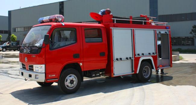 Water Fire Truck 1