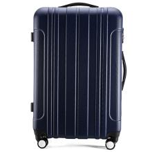Venta al por mayor de ABS Hard Shell Travel Trolley Luggage