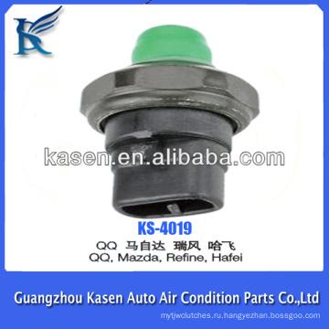 Автоматический кондиционер воздуха Датчик давления для QQ, Mazda, Refine, Hafei