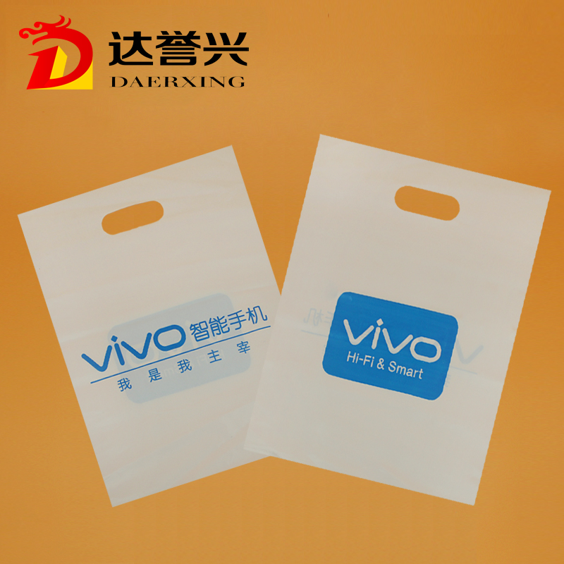 HDPE/LDPE Plastic Packaging Bag