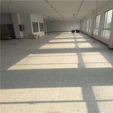 Bobina de piso antibacteriana ESD