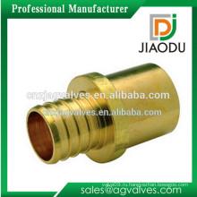 Изготовленный на заказ OEM / ODM 1 2 3 4 3/4 дюйма DN15 20 бессвинцовых высокого качества высокого давления предварительная латунная медь dn20 штуцеры трубы