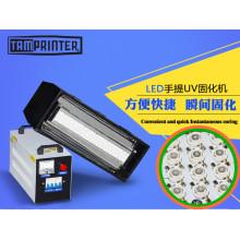 TM-LED100 Mini alta eficiência LED UV máquina de secagem