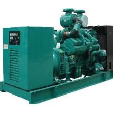 Conjunto de gerador de combustível duplo de 2500kw com motor Yuchai