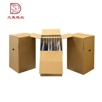 Top quality factory direct custom paper packaging box for clothing
