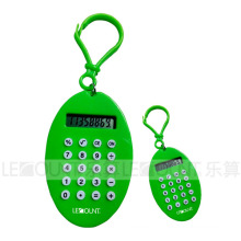 Keychain Calculator (LC694A)