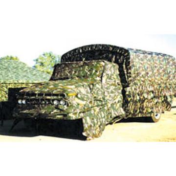 Bâche de camouflage de voiture militaire