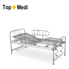 Topmedi Hospital Detachable Gaurd Stainless Steel Nursing Bed