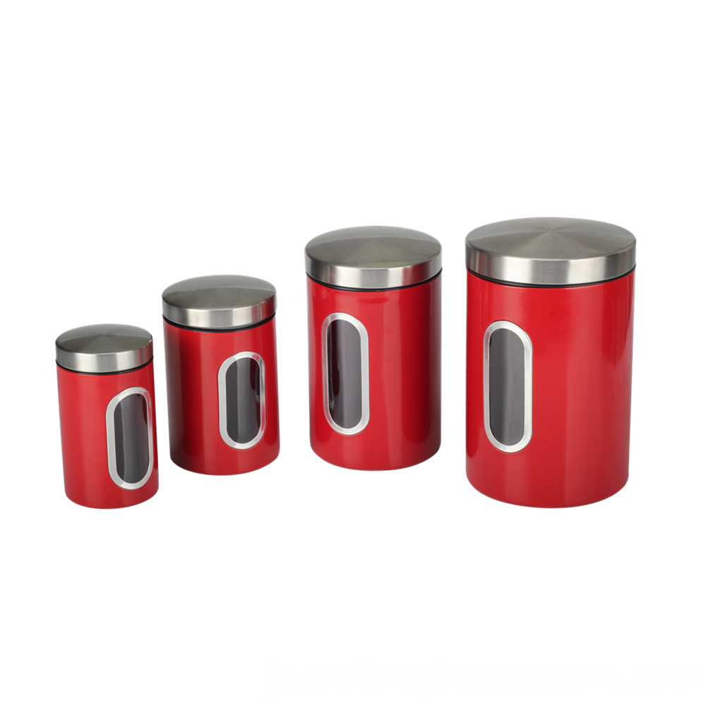 Four Piece Canisters