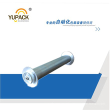Zy Series Gravity Conveyor Roller / Steel Roller with Side Rail