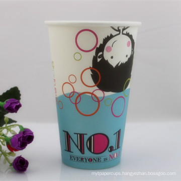 Recyclable Customized Printed Single Wall Coffee Paper Cup