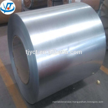 1050 1100 5052 3003 H14 H22 H24 H26 aluminum coil for electrics or building construction use