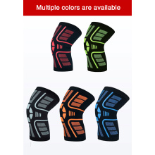 Sports Protective Knee Wrap