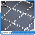 Alibaba High Quality Concertina Razor Barbed Wire
