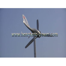 pequeña turbina de viento 300W, 2011 nuevos productos, generar alta eficiencia