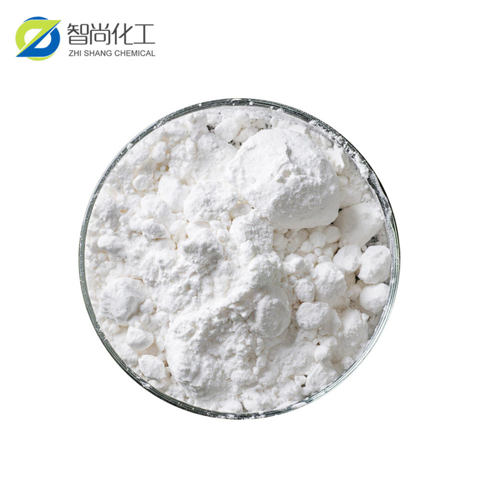 Food additive sweetener Fructooligosaccharides 308066-66-2