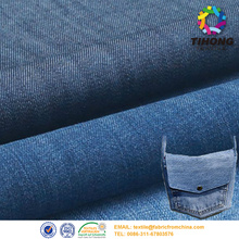 100% cotton denim kain