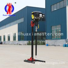 BXZ-2L vertical backpack core drilling rig/  removable core sample drilling rig