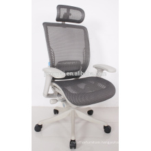 bottom breathe freely office supplied mesh chair with wheels