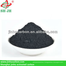 Black granular activated carbon for water treatment