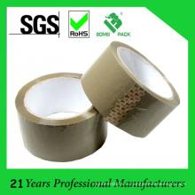 48mmx75m БОПП коричневый упаковочная лента
