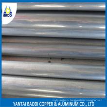 Анодированная стальная алюминиевая труба