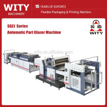 SGZJ Automatic Spot Varnishing Machine(Spot UV coating, high accuracy)