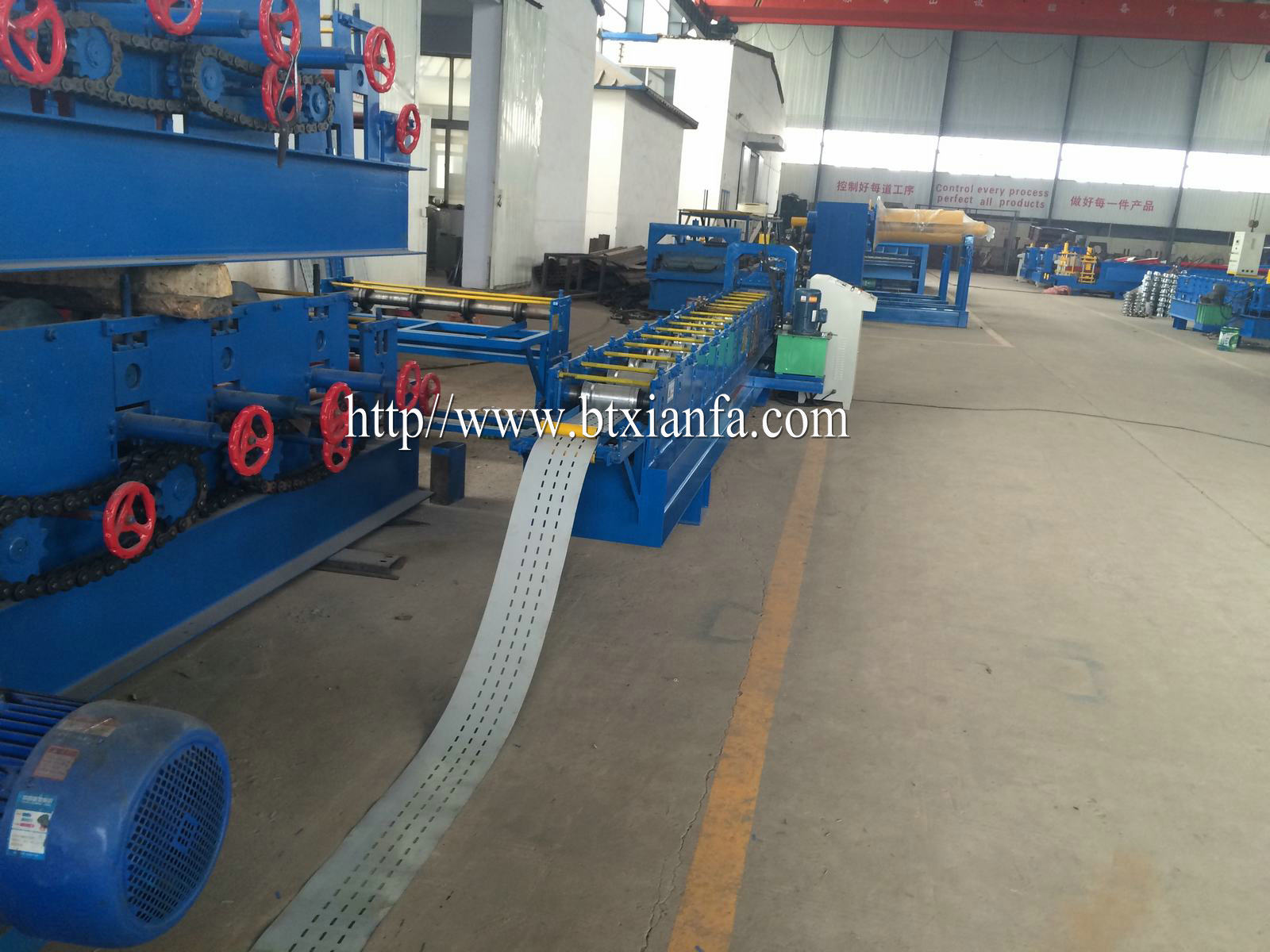 aluminum strip steel box