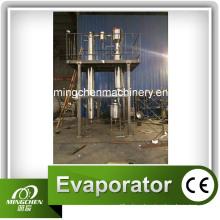 Agitated Thin Film Evaporator