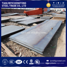 Hot sell hot rolled steel plate factory price