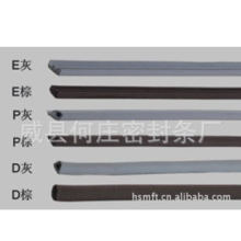 Supply of EPDM seal strip(to map sample customized)
