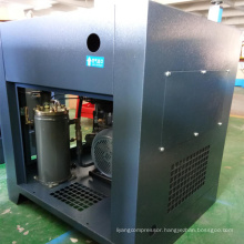 Screw type air compressor 30HP 22KW silent air compressor